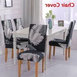 Stretch Party Banquet Decoration Seat Pad Dining Chair Cover