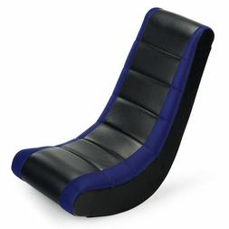 Video Rocker Chair Padded Relax Recreation Rest Lounge Play